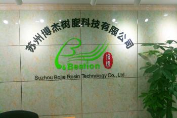 Suzhou Bojie Resin Technology Co. Ltd