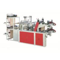 Quality Automatic Bag Manufacturing Machine High Accuracy For Perforated Plastic for sale
