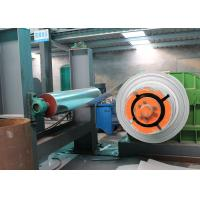 Buy cheap Light Weight Sandwich Panel Roll Forming Machine Precast EPS Concrete Foam from wholesalers