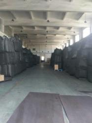 Shanghai Activated Carbon Co.,Ltd.