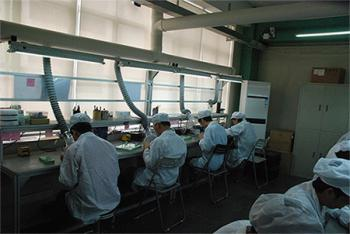 ShenZhen ZKHY RFID Technology Co., Ltd.
