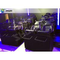Quality Interactive Customizable Virtual Wonder Mobile 5D Theater With Safety Belt And 3D Glasses For Amusement Park for sale