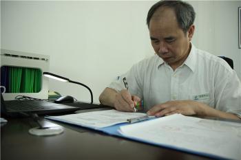 Guangzhou HongCe Equipment Co., Ltd.