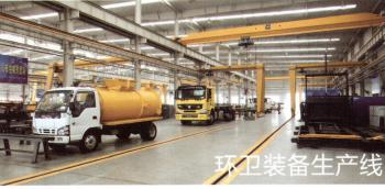 Xuzhou Truck-Mounted Crane Co., Ltd