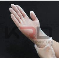 China Free Samples Medical Gloves Surgical Latex Examination Gloves Prices on sale