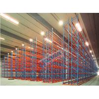 Quality 2500 Kg Per Pallet Rack Shelving Q345 Steel Rack Storage With Narrow Aisle for sale