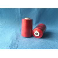 Quality High Tenacity Polyester Core Spun Yarn For Jeans Sewing , 3000Y 5000Y 10000Y Length for sale