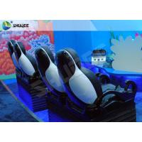 Quality Pneumatic 5D Motion Theater Chair With Spray Water Function Rubber Cover for sale