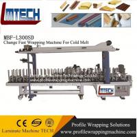 Quality pvc profile wrapping machine for sale