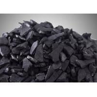 Quality Rapid Adsorption Activated Carbon For Gold Recovery Coconut Shell Based for sale