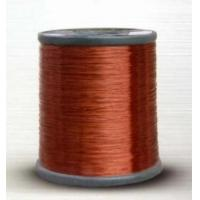 Quality 155 polyester enameled round copper wire for sale