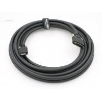 Quality 26 Pin Original Camera Link Cable MDR to SDR for Basler CCD Industrial Camera for sale