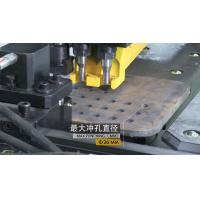 Buy cheap Stable High Speed CNC Plate Processing Machine Plate Marking Machine For Steel from wholesalers