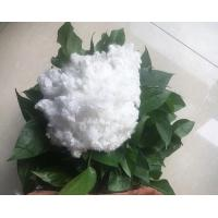 Quality Regenerated Polyester Staple Fiber , Hollow Conjugated Polyester Fiber For Quilts for sale