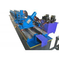 China High Speed Light Steel Keel Roll Forming Machine , C U Channel Roll Forming Machine on sale