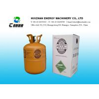 Quality UN No. 3340 R407C HFC Refrigerants In N.T. 11.3KG Cylinder With SGS Approved for sale