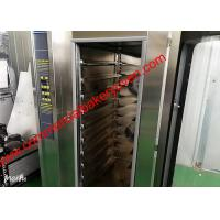 Buy cheap Commercial Multifunctional Bakery Convection Oven 350 Degree Max Temperature from wholesalers