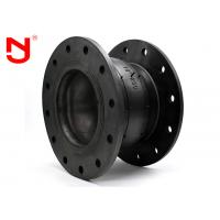 Quality Spool Type EPDM Single Sphere Rubber Expansion Joint High Reliability for sale