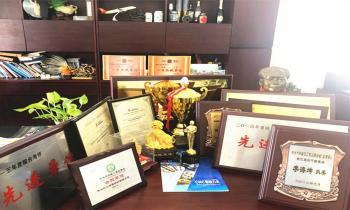 Zhuzhou Kelite Advanced Materials Co., Ltd.