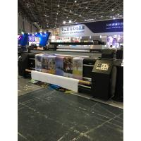 Buy cheap Large Format Polyester Flag Printing Machine from wholesalers