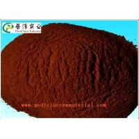 Buy cheap CAS 141-01-5 Red - Brown Ferrous Fumarate Powder , Dietary Ferrous Fumarate from wholesalers