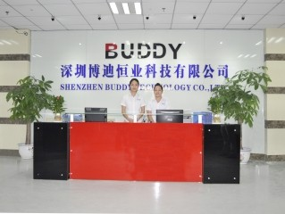 Shenzhen Buddy Technology Co., Ltd.