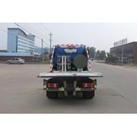 Quality 6 Tires EuroII SINOTRUK HOWO EURO4 Rotator Wrecker Truck 4x2 Heavy Duty Wrecker Towing Truck for sale