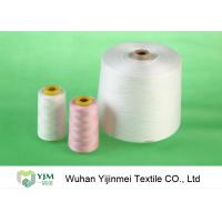 Quality AAA Grade Raw White Virgin Polyester Ring Spun Yarn 40s/2 40S For Sewing Thread for sale