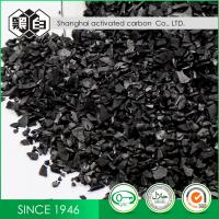Quality Mining 1000mg/G Lodine Coconut Activated Charcoal for sale