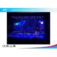Buy cheap P6mm Rental SMD2727 LED Display outdoor Die-casting aluminum cabinet For Event from wholesalers