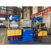 Buy cheap 250T Vacuum Thermo Compression Molding Machine 4RT Die Opening With Safety from wholesalers