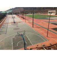 Quality Recyclable Running Track Flooring For Olympic Games Environmental Friendly for sale