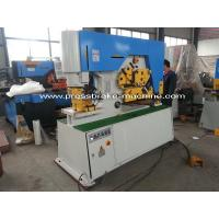Quality High Performance Hydraulic Ironworker Machine 25mm Thickness Steel for sale