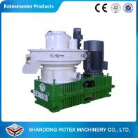 Buy cheap Biomass Wood Pellet And Corn Straw Rice Husk Pellet Mill Machine For Animal Feed from wholesalers