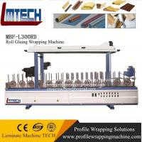 Quality PVC film profile wrapping machine for sliding door/ moved door for sale