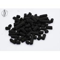 Quality Coal Impregnated Activated Carbon Pellets Remove Pollutants From Air And Gas for sale