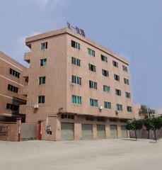 Dongguan Liyi Environmental Technology Co., Ltd.