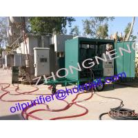 Quality Waste Transformer Oil Filtering Equipment, Transformer Oil Filter with trailer car wheels for sale