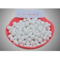 Quality White Industrial Activated Alumina Balls for Desiccant / H2O2 Hydrogen Peroxide for sale