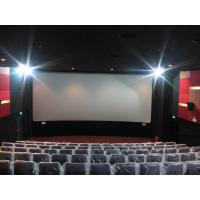 Buy cheap Perforated Screen For Giant Cinema Hall 25m Width Giants Seamless Screen from wholesalers