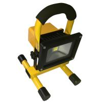China rechargeable NOMO-FST led portable flood light 20 w on sale