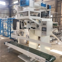 Quality DCS-50F Display Resolution Feed Packing Machine for sale