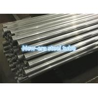 Quality St35 Gas Spring Cold Rolled Steel Tube 6 - 88mm OD Size DIN 2391 Model for sale