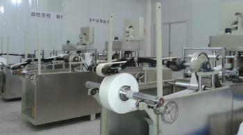 Golden Starry Environmental Products (Shenzhen) Co., Ltd.