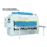 Quality hot press machine for doors for sale