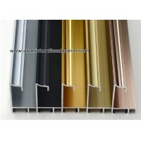 Quality Superior Aluminium Picture Frame Moulding Profiles With Concave Surface for sale
