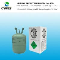 Quality 30LB Gas HFC Refrigerant R125 In Disposable Cylinder With 99.9% Purity for sale