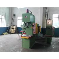 Quality Sheet Stretching Hydraulic Press 160T Kitchenware Punching Press 11KW Power for sale