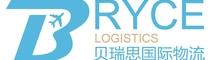 China Bryce International Logistics Co.,Ltd. logo