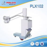 Quality Cost effective mobile radiography machine PLX102 for sale
